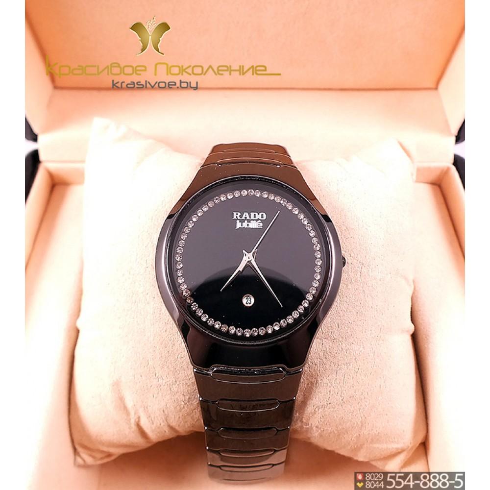 холодную погоду, наручные часы rado jubile цена оригинал ароматов Вы