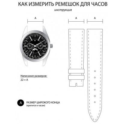 Браслет для часов с магнитной застежкой 22 мм CRW341-22