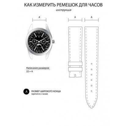 Ремешок кожаный для часов 18 мм CRW103-18