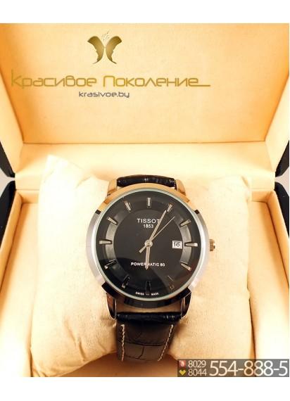 арабских парфюмерных каталог часов tissot мужские с ценами женские