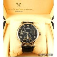 Мужские наручные часы Vacheron Constantin Patrimony CWC585S