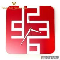 Настенные часы Бродвей (N022)