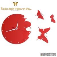 Настенные часы Бабочки (N007)