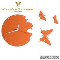 Настенные часы Бабочки (N008)