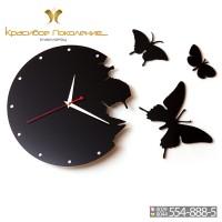 Настенные часы Бабочки (N009)