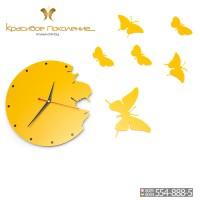 Настенные часы Бабочки XL (N011)