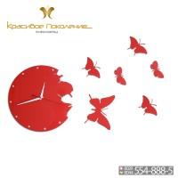 Настенные часы Бабочки XL (N012)