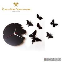 Настенные часы Бабочки XL (N014)