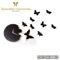 Настенные часы Бабочки XXL (N018)