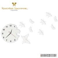 Настенные часы Бабочки XXL (N019)