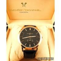 Мужские наручные часы Ulysse Nardin Classico CWC482