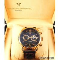Мужские наручные часы TAG Heuer Carrera CWC577S