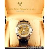 Наручные часы Omega CWC625