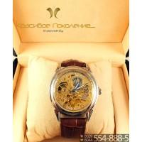 Наручные часы Rolex CWC627