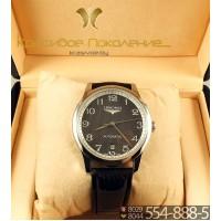 Наручные часы Longines CWC695