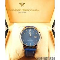 Женские наручные часы Ulysse Nardin Classico CWC704
