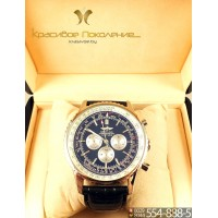 Мужские наручные часы Breitling Navitimer CWC709