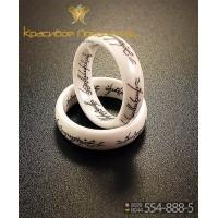Кольцо мужское из керамики (Lord of the Rings) CRK017