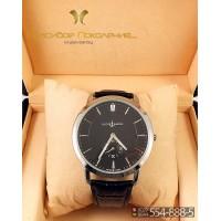 Мужские наручные часы Ulysse Nardin Classico CWC475