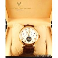 Мужские наручные часы Vacheron Constantin Patrimony CWC587S