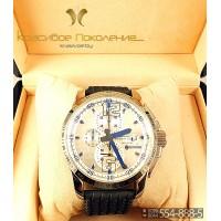 Мужские наручные часы Chopard CWC595S