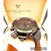Мужские наручные часы U-BOAT Classico CWC237