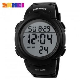 Спортивные наручные часы SKMEI 1068-1 (ОРИГИНАЛ)