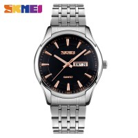 Мужские наручные часы Skmei 9125M-1 (оригинал)