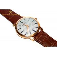 Наручные часы Ulysse Nardin Classico CWC890
