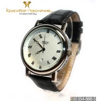 Мужские наручные часы Breguet CWC921