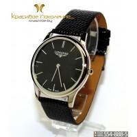Наручные часы Longines CWC938