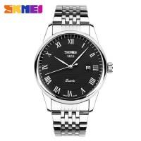Мужские наручные часы Skmei 9058-13 (оригинал)
