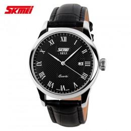 Мужские наручные часы Skmei 9058-7 (оригинал)