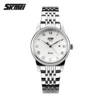 Женские наручные часы Skmei 9058-14 (оригинал)