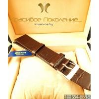 Ремешок кожаный для часов 20 мм CRW029-20