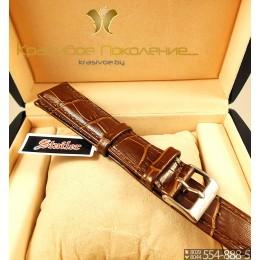 Ремешок кожаный для часов 26 мм 2042-2611
