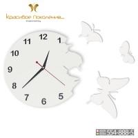Настенные часы Бабочки (N005)