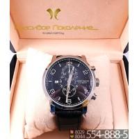 Мужские наручные часы Montblanc Timewalker CWC603S
