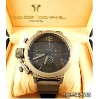 Мужские наручные часы U-BOAT Classico CWC574S