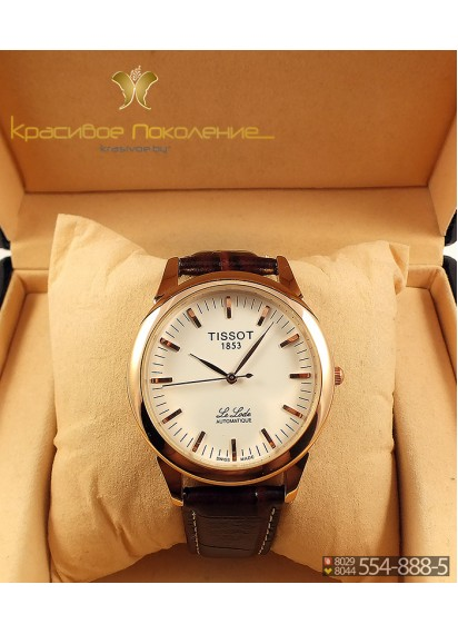 купить часы мужские наручные недорого в москве тиссот так, что
