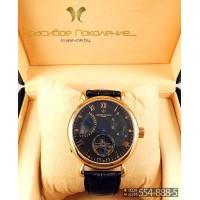 Мужские наручные часы Vacheron Constantin Patrimony CWC584S