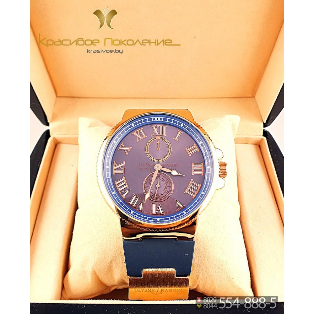 Часы мужские ulysse nardin оригинал цена
