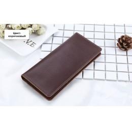 Длинный кошелек Sibyl коричневого цвета. Арт. K3.6