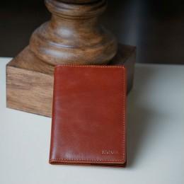 Обложка на паспорт коричневая C14.1