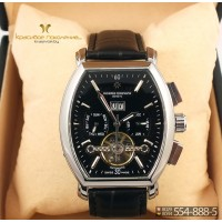 Мужские наручные часы Vacheron Constantin Malte CWC085